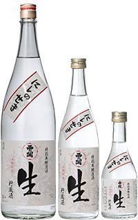 【冬季限定】 特別本醸造 生貯蔵酒